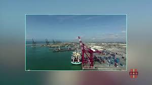 Qui tient les ports, tient le commerce